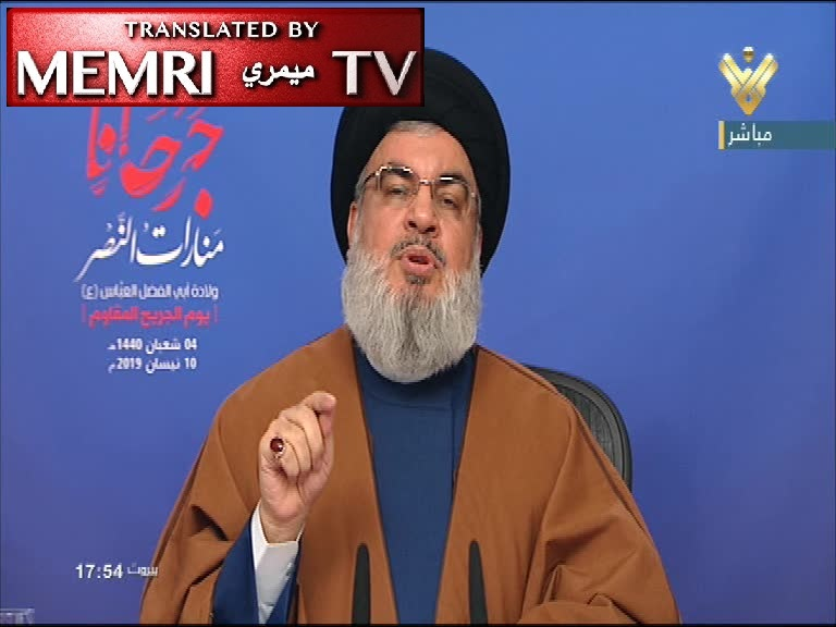 Nasrallah on Hizbullah's Financial Woes: Man Offered to Sell Family's Kidneys, Donate Proceeds to the Resistance